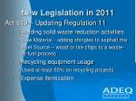 new legislation in 2011