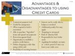 advantages disadvantages to using credit cards