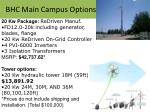 bhc main campus options