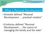 i what is personal development