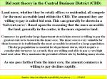 bid rent theory in the central business district cbd