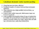 lokalisasi ekonomi labor market pooling