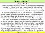 teori bid rent2