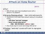 attack on home router