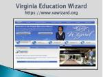 virginia education wizard https www vawizard org
