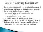 ece 21 st century curriculum