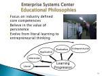 enterprise systems center educational philosophies