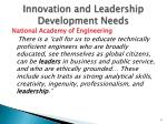 innovation and leadership development needs
