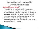 innovation and leadership development needs1