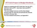 rttt elcg project 3 8 budget workbook