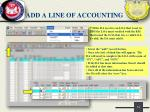 add a line of accounting