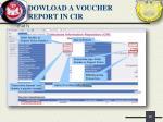 dowload a voucher report in cir6