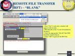 remote file transfer rft blank