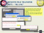 remote file transfer rft blank1