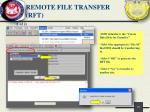 remote file transfer rft