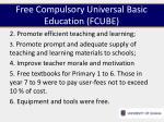free compulsory universal basic education fcube2