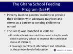 the ghana school feeding program gsfp