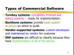 types of commercial software