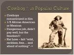 cowboy in popular culture