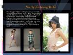 new hope for aspiring models