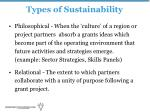 types of sustainability