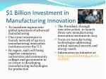 1 billion investment in manufacturing innovation