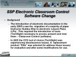 ssp electronic classroom control software change
