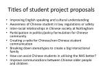 titles of student project proposals