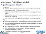 e governance project lifecycle eglc20