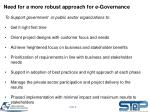 need for a more robust approach for e governance