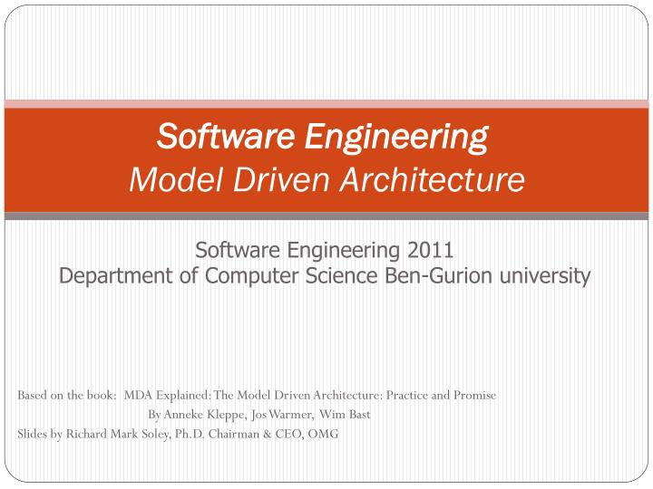 software engineering model driven architecture n.