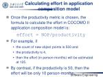 calculating effort in application composition model