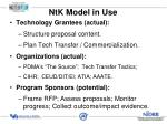 ntk model in use