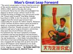 mao s great leap forward