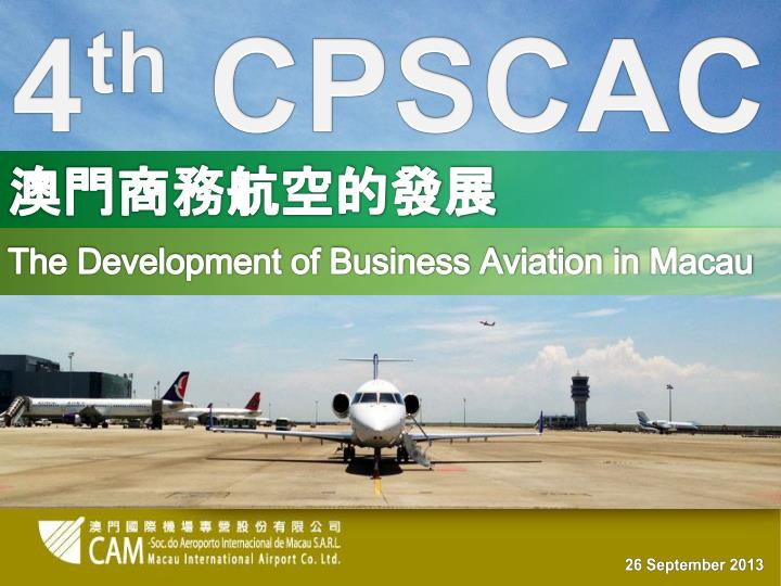 the development of business aviation in macau n.