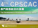 the development of business aviation in macau