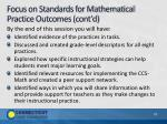focus on standards for mathematical practice outcomes cont d1