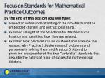 focus on standards for mathematical practice outcomes1