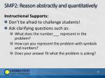 smp2 reason abstractly and quantitatively3