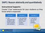 smp2 reason abstractly and quantitatively4