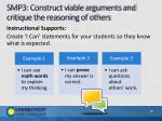 smp3 construct viable arguments and critique the reasoning of others4