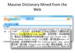 massive dictionary mined from the web