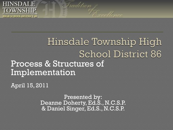 hinsdale township high school district 86 n.