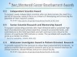 non mentored career development awards