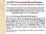 ia cop internal audit manual template 2 5 1 4 training and continuing professional development