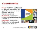 key shifts in ngss