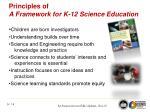 principles of a framework for k 12 science education