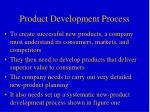 product development process2