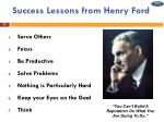 success lessons from henry ford