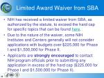 limited award waiver from sba